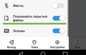 Как убрать сохранение фото в Viber на андроид
