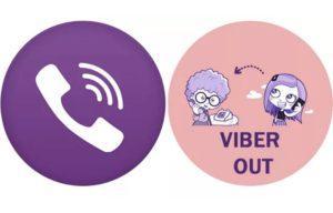 Что такое Viber out