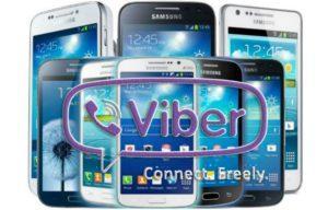 Где скачать и как установить Вайбер на телефоны Samsung