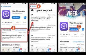 Как установить Вайбер на телефон Samsung