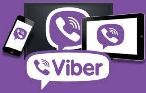 Перевод названия мессенджера Viber