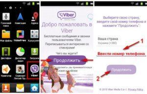 Можно ли установить Вайбер на HTC